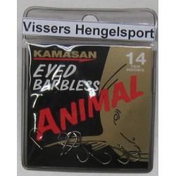 Kamasan Animal Eyed Barbles